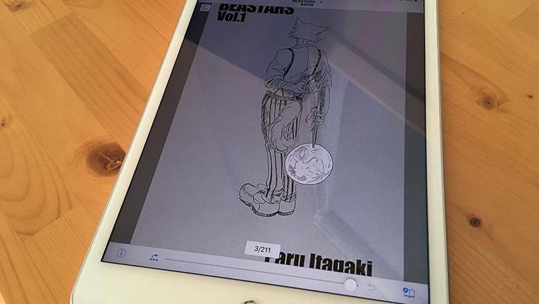 iPadを使ってReader Storeの電子書籍を読む手順