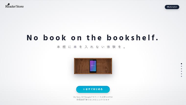 Reader Store(リーダーストア)の支払い方法